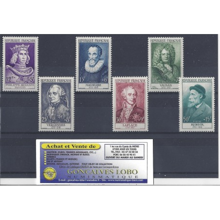YVERT 1027 a 1032 CELEBRITES DU XII au XX Siecle 1955 Serie 6 Timbres CHARNIERES