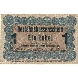 Allemagne LITHUANIE 1 RUBEL 17/04/1916 TTB